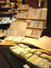 200712_itami_paper-item