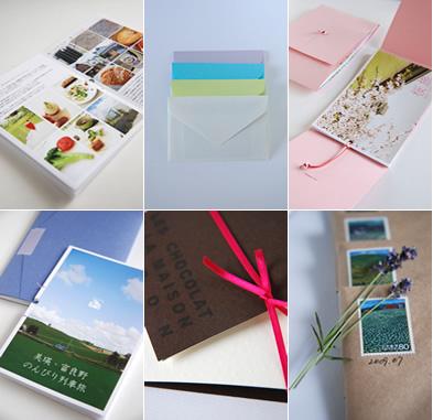 surprisecard_sample